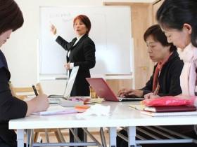 東京新潟の教育研修コーチング協会で資格を取得しよう!