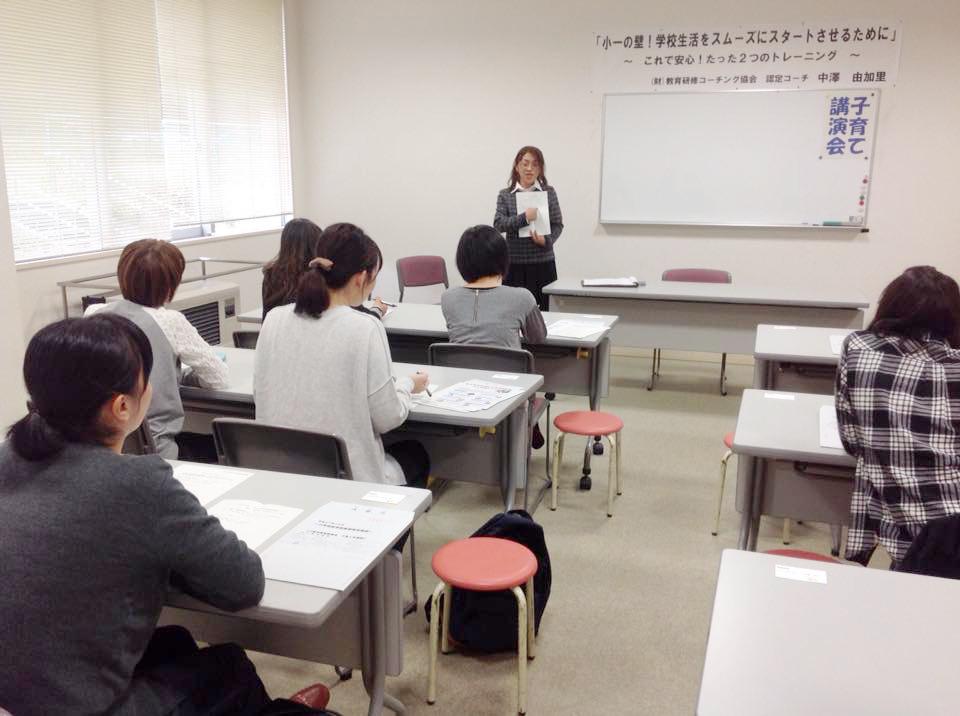 KKC認定プロコーチ中澤由加里コーチのコーチングが3月まで無料で受講できます!