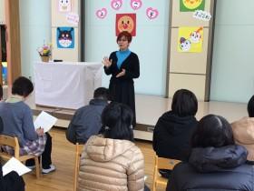 幼児をもつ親向け家庭教育講座「コーチングのスキルを使って 5歳までに育てよう!子どものやる気と集中力」