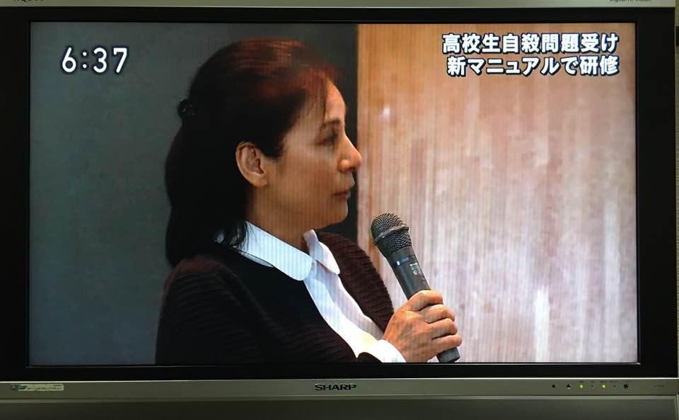 生徒指導研修に活かす学校ファシリテーション講座|主催:新潟県教育委委員会
